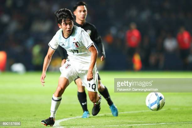 Matsumoto Taishi of Japan U20 dribbles the ball during the M150 Cup 2017 between Thailand U23 and Japan U20 at IMobile Stadium on December 9 2017 in...