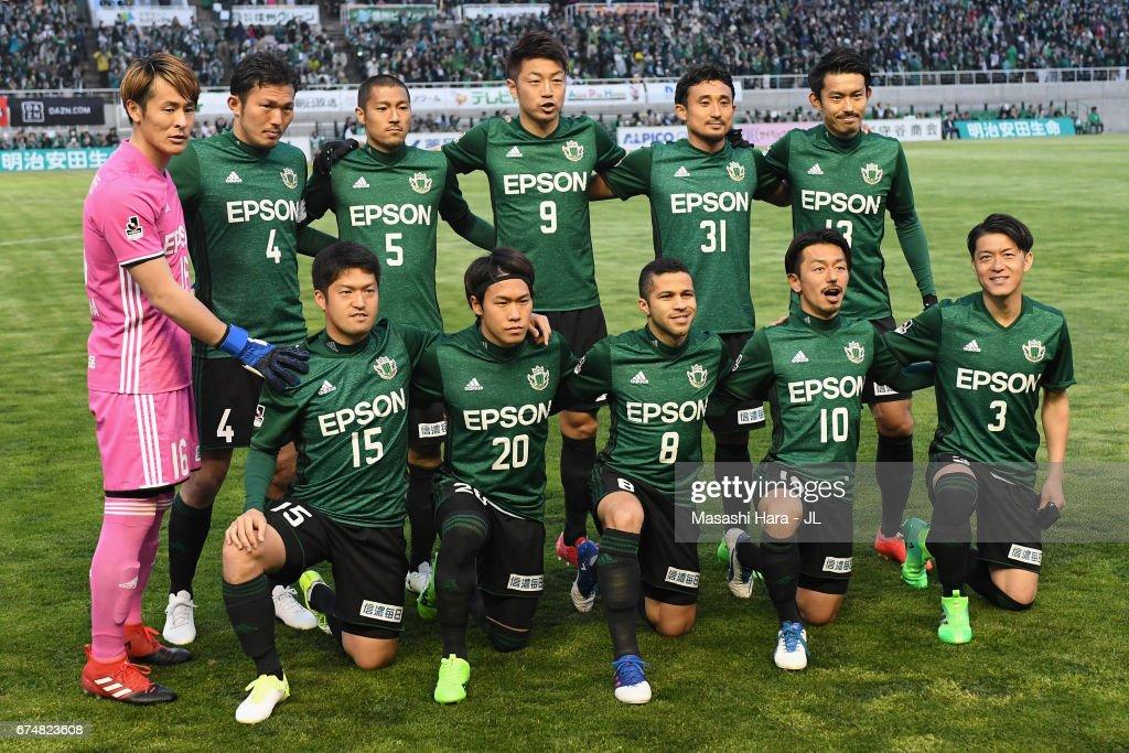 Matsumoto Yamaga v Kamatamare Sanuki - J.League J2 : ニュース写真