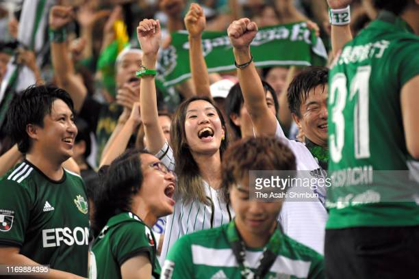Matsumoto Yamaga supporters celebrate their team's 2-1 victory in the J.League J1 match between Urawa Red Diamonds and Matsumoto Yamaga at Saitama...