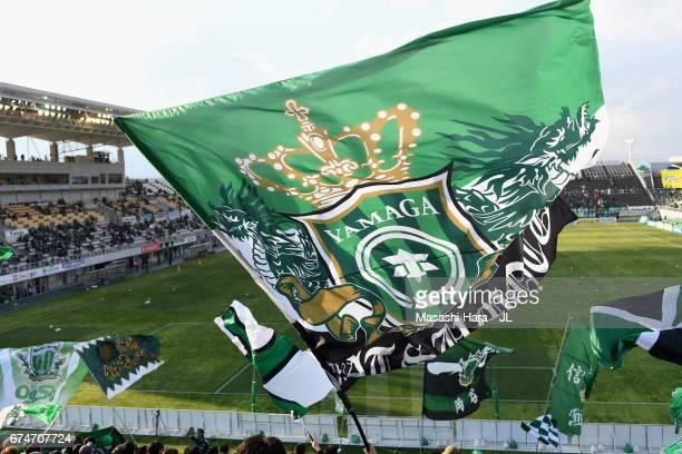 Matsumoto Yamaga supporters cheer prior to the J.League J2 match between Matsumoto Yamaga and Kamatamare Sanuki at Matsumotodaira Park Stadium on...