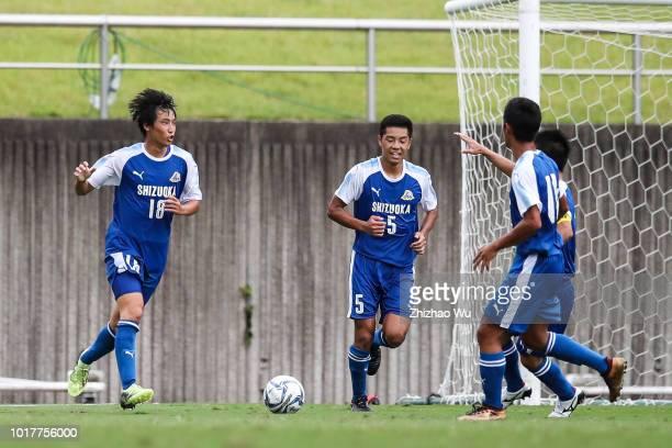 Matsunaga Sota of Shizuoka celebrates his scoring during the Shizuoka Youth Selection Team and Paraguay U18 during the SBS Cup International Youth...