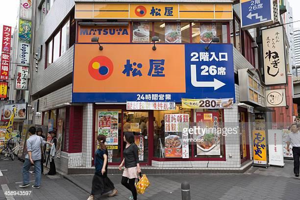 松屋日本のレストラン