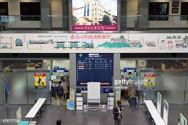 Matsuyama Airport in Ehime Prefecture, Shikoku, Japan