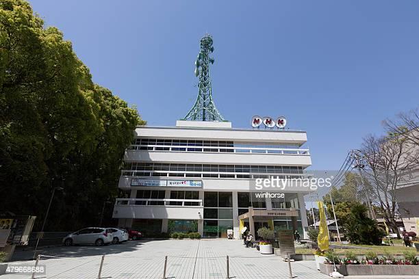 nhk 松山エリアの日本の放送局 - 本部 ストックフォトと画像