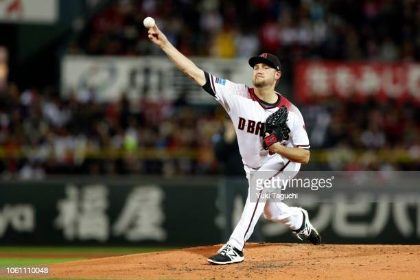 Matt Andriese of the Arizona Diamondbacks pitches during Game 4 of the Japan AllStar Series against Team Japan at Mazda Zoom Zoom Stadium on Tuesday...