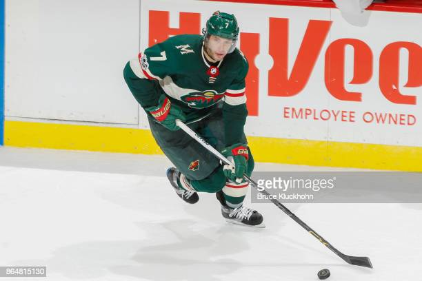 Matt Cullen of the Minnesota Wild skates with the puck against the Columbus Blue Jackets during the game at the Xcel Energy Center on October 14 2017...