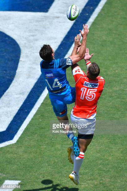 Matt Duffie of Blues and Riaan Viljoen of Sunwolves compete for the ball during the Super Rugby match between the Sunwolves and the Blues at Prince...