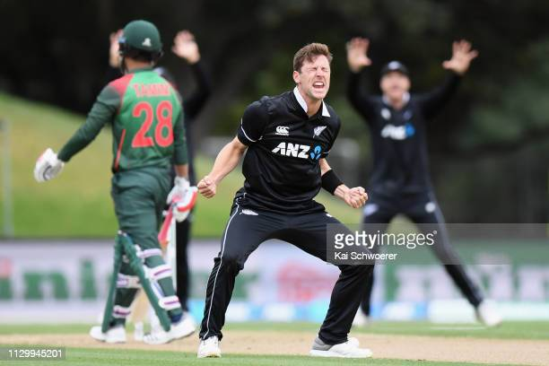 Matt Henry of New Zealand celebrates dismissing Tamim Iqbal Khan of Bangladesh during Game 2 of the One Day International series between New Zealand...