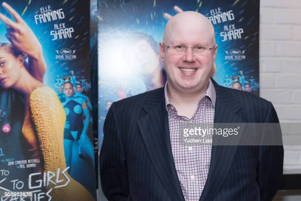 Matt Lucas attends 'How To Talk To Girls At Parties' New York Premiere at Metrograph on May 15 2018 in New York City