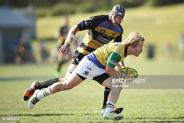 Matt Lucas of the Rays runs the ball during the NRC Semi Final match between the Sydney Rays and Perth Spirit at Pittwater Park on October 16 2016 in...