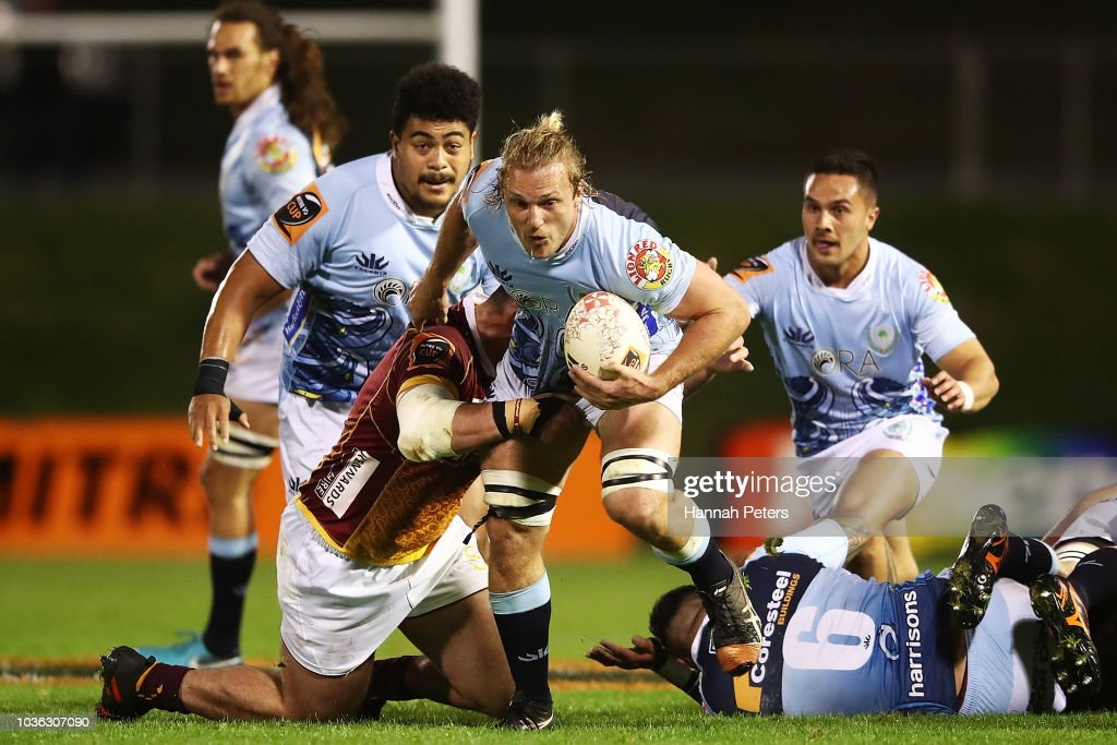Mitre 10 Cup Rd 6 - Northland v Southland : News Photo