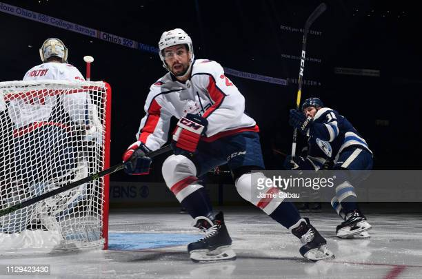 Matt Niskanen of the Washington Capitals skates against the Columbus Blue Jackets on February 12 2019 at Nationwide Arena in Columbus Ohio