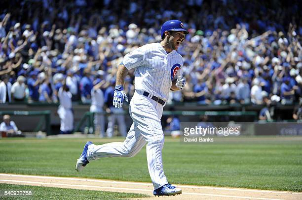 Matt Szczur of the Chicago Cubs runs the bases after hitting a tworun homer against the Pittsburgh Pirates during the first inning on June 17 2016 at...