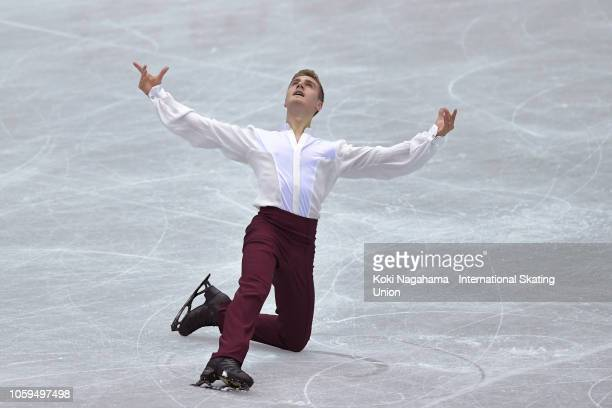 Matteo Rizzo of Italy competes in the Men's Short program during day one of the ISU Grand Prix of Figure Skating NHK Trophy at Hiroshima Prefectural...
