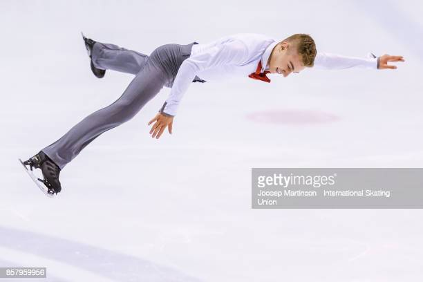Matteo Rizzo of Italy competes in the Men's Short Program during day one of the ISU Junior Grand Prix of Figure Skating at Olivia Ice Rink on October...