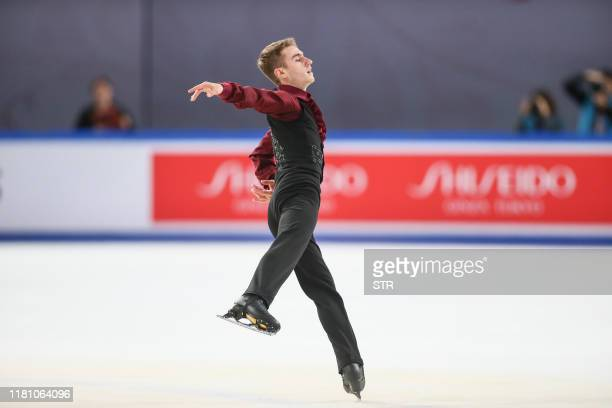 Matteo Rizzo of Italy performs during the Men's Free Skating at the ISU Grand Prix Cup of China figure skating event in China's southwestern...