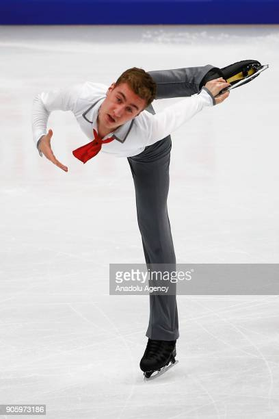 Matteo Rizzo of Italy performs in the men short program during ISU European Figure Skating Championships 2018 at the Megasport Arena in Moscow Russia...