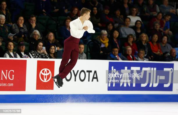 Matteo Rizzo of Italy performs in the Mens Short Program during day one of the ISU Grand Prix of Figure Skating Skate America at Angel of the Winds...