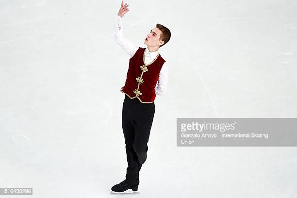 Matteo Rizzo of Italy skates during the Men's free skating program of the ISU World Junior Figure Skating Championships 2016 at The Fonix Arenaon...
