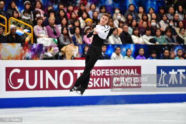 MatteoRizzo of Italy competes in the Men Free Skating on day four of the 2019 ISU World Figure Skating Championships at Saitama Super Arena on March...