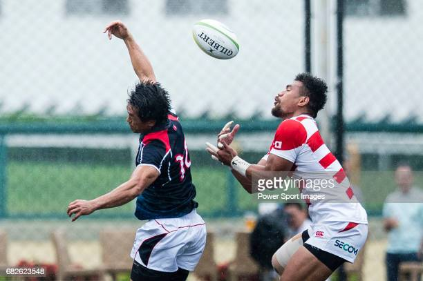 Matthew Rosslee of Hong Kong and Amanaki Lotoahea of Japan during the Asia Rugby Championship 2017 match between Hong Kong and Japan on May 13 2017...
