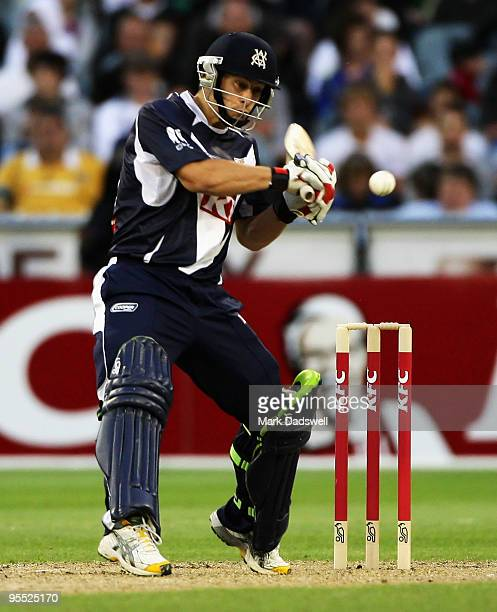 Matthew Wade of the Bushrangers square cuts during the Twenty20 Big Bash match between the Victorian Bushrangers and the New South Wales Blues at...