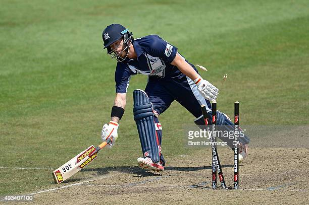 Matthew Wade of Victoria avoids being run out during the Matador BBQs One Day Cup match between Tasmania and Victoria at North Sydney Oval on October...