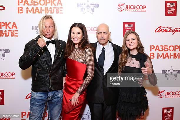 Matthias Hues Natalya Gubina Robert Madrid and Polina Butorina attend 'Showdown in Manila' premiere in October cinema hall on February 9 2016 in...