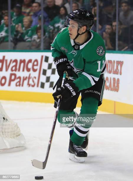 Mattias Janmark of the Dallas Stars in the third period at American Airlines Center on October 17 2017 in Dallas Texas