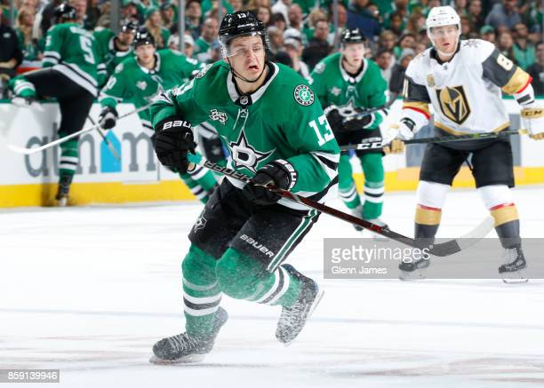 Mattias Janmark of the Dallas Stars skates against the Vegas Golden Knights at the American Airlines Center on October 6 2017 in Dallas Texas