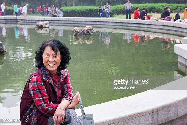 Mature Chinese Woman Portrait