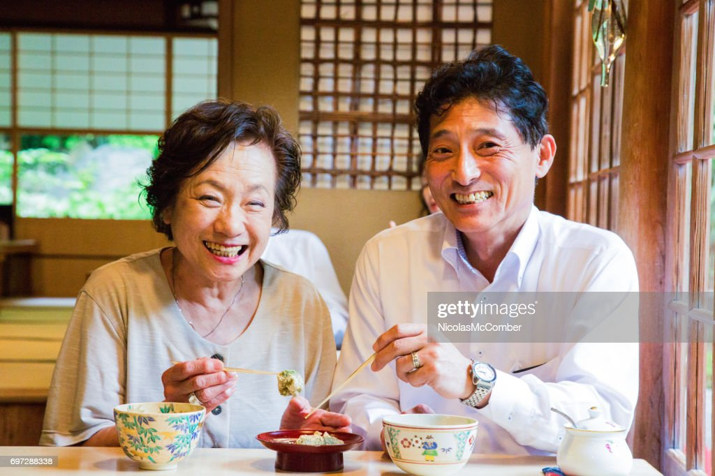 Mature japanese couple