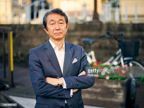 Mature Japanese Man