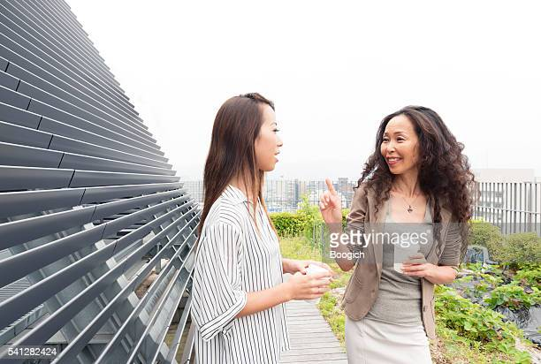 Japanese Tease Stock Photos And Pictures  Getty Images-2982