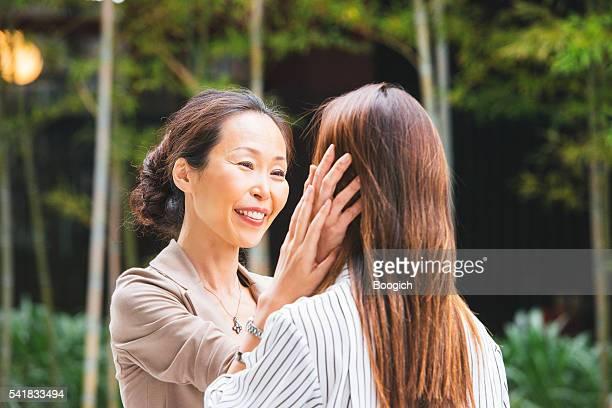 Mature Femme japonaise épouse fille à l'extérieur en Kyoto au Japon