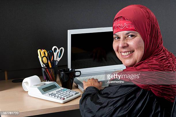 mature muslim business woman - iranian culture stock photos and pictures