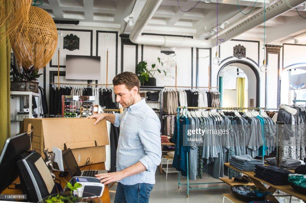 I love my sales clerk stock vector. Illustration of store