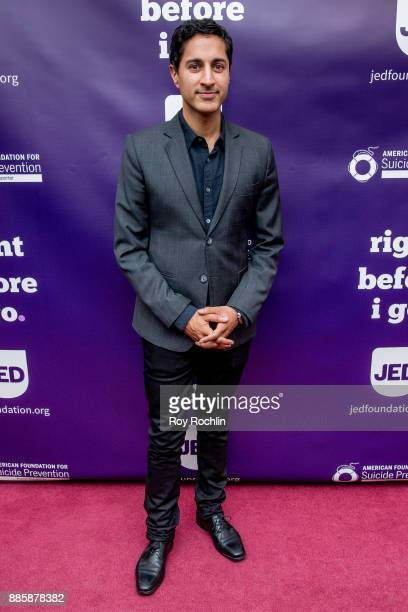 Maulik Pancholy attends the 'Right Before I Go' Benefit performance at Town Hall on December 4 2017 in New York City