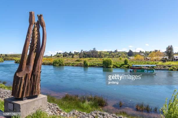 Maullin river in Los Lagos Region,Chile