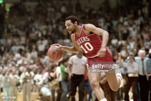 Maurice Cheeks of the Philadelphia 76ers handles the ball against the Los Angeles Lakers during Game Four of the 1983 NBA Finals on May 31 1983 at...