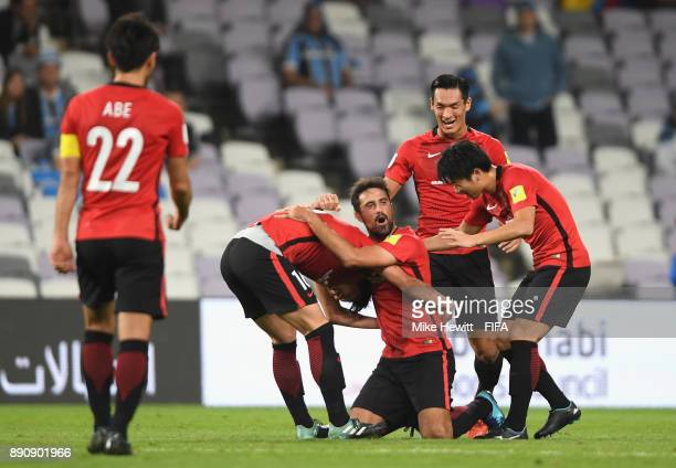 Mauricio Antonio of Urawa Reds celebrates scoring the first Urawa Reds goal with team mates during the FIFA Club World Cup UAE 2017 fifth place...