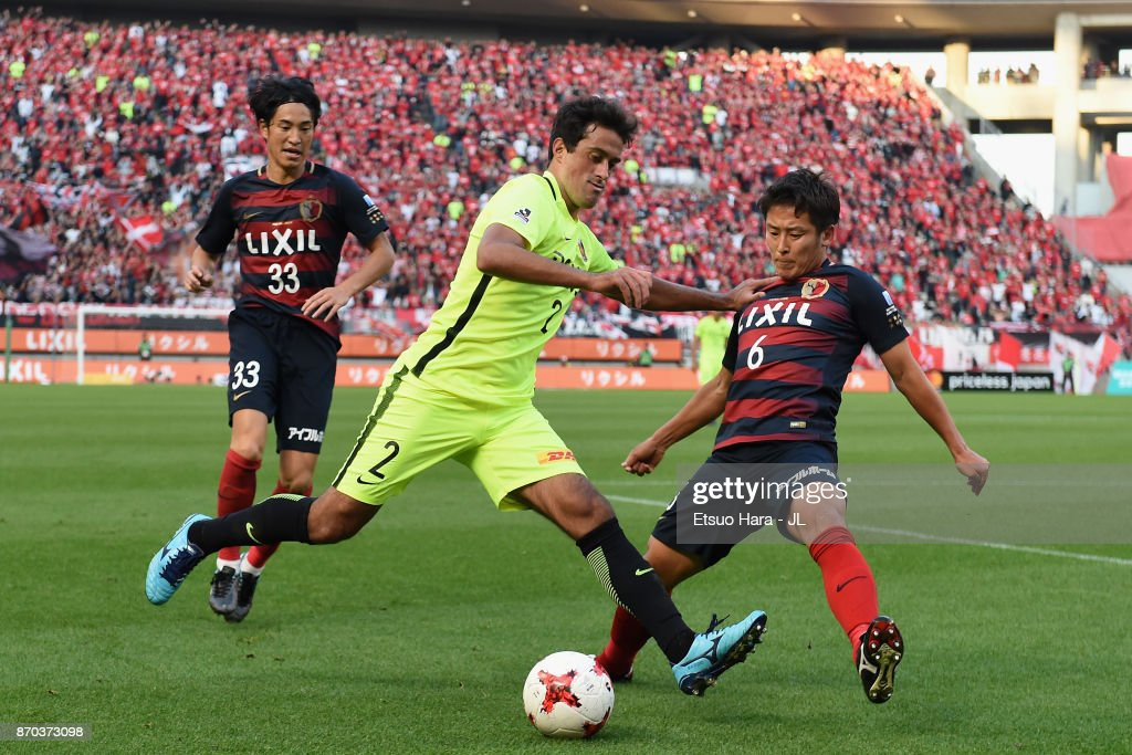 Kashima Antlers v Urawa Red Diamonds - J.League J1