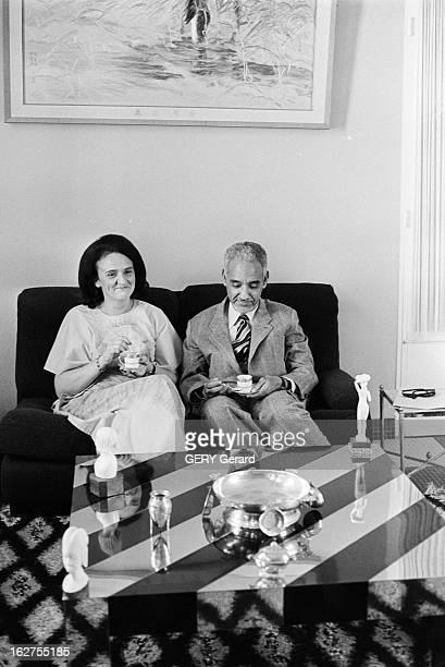 Mauritanian President Moktar Ould Daddah And His Wife Mariem At Home En Mauritanie en novembre 1977 Rendezvous avec le Président de la République de...
