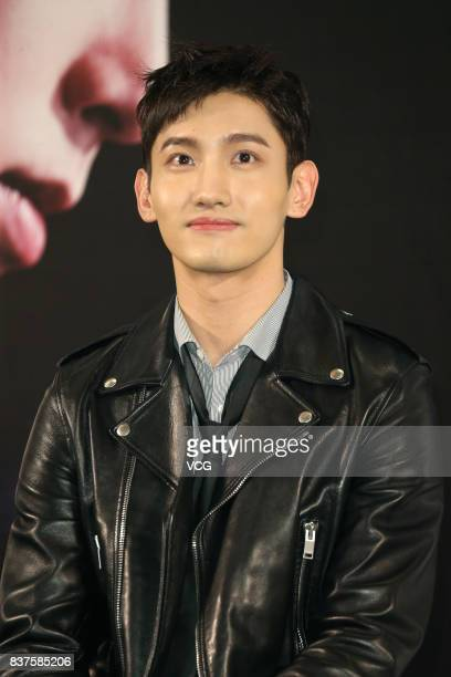 Max Changmin of South Korean boy group TVXQ attends a press conference on August 22 2017 in Hong Kong China