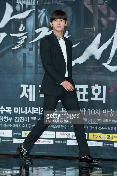 "MBC Drama ""The Scholar Who Walks The Night"" Press ..."