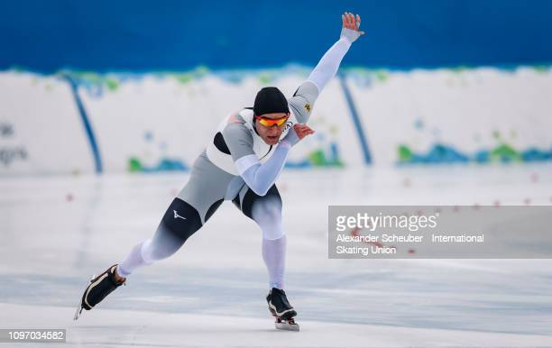 Max Reder of Germany competes in the Mens 500m sprint race during the ISU Junior World Cup Speed Skating Final Day 2 on February 9 2019 in Trento...