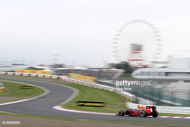 Max Verstappen of the Netherlands driving the Red Bull Racing Red BullTAG Heuer RB12 TAG Heuer on track during qualifying for the Formula One Grand...