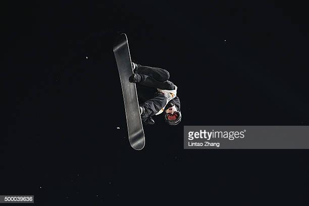 Maxence Parrot of Canada competes during the AirStyle Beijing 2015 Snowboard World Cup at Beijing National Stadium on December 5 2015 in Beijing China