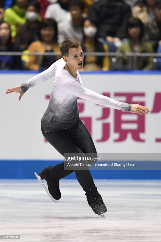 Maxim Kovtun of Russia competes in the Men free skating during the 2nd day of the ISU World Team Trophy 2017 on April 21, 2017 in Tokyo, Japan.