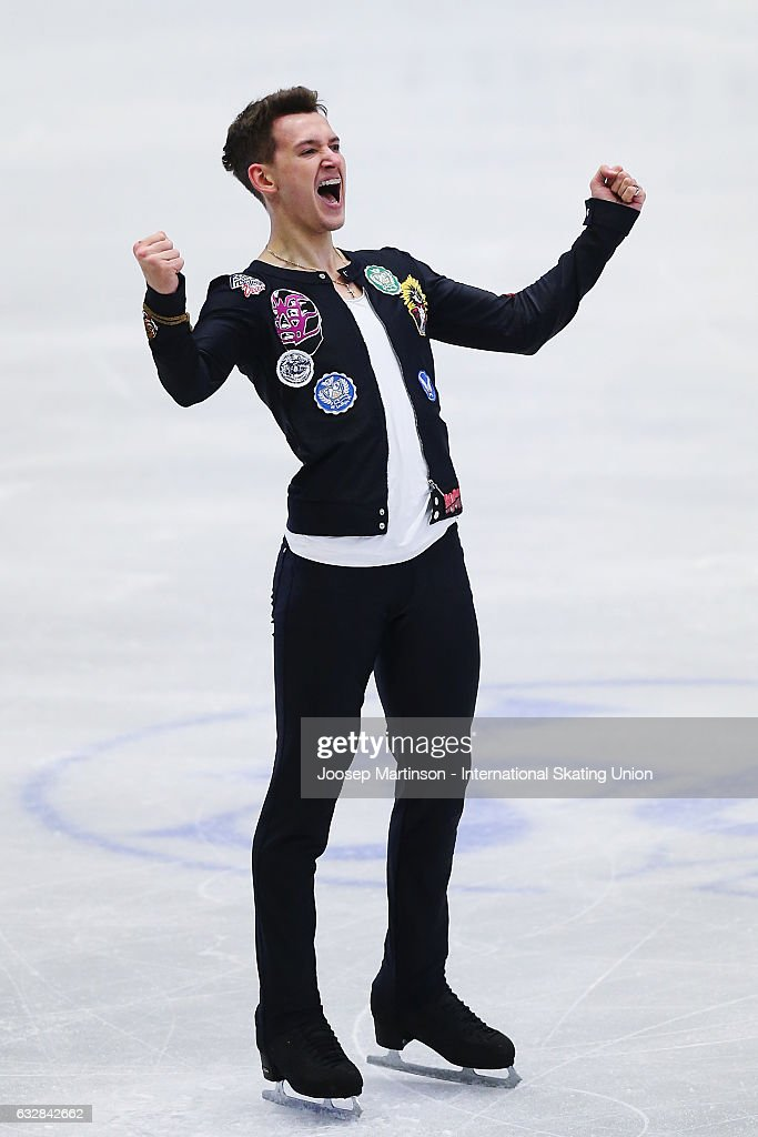 Maxim Kovtun of Russia reacts after competing in the Men's Short Program during day 3 of the European Figure Skating Championships at Ostravar Arena on January 27, 2017 in Ostrava, Czech Republic.